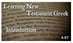 image from Learning New Testament Greek YouTube video series