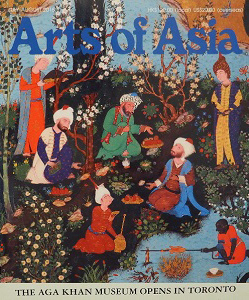 Cover of Arts of Asia
