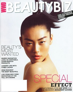 Cover of BeautyBiz (WWD)