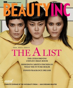 Cover of Beauty Inc. (WWD)