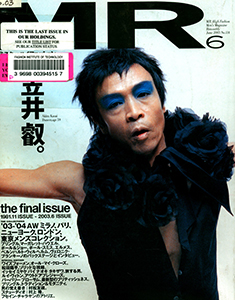 Cover of MR High Fashion