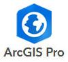 ArcGIS Pro image logo