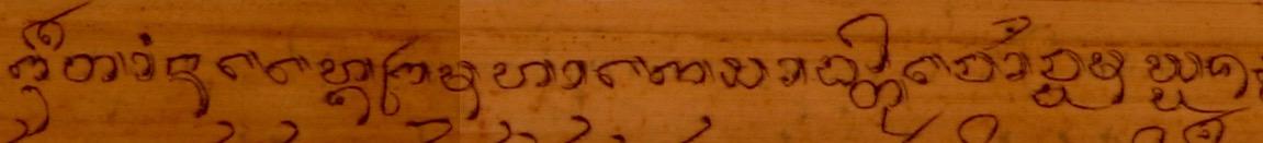 Tamnan Mueang Yong http://lanna-manuscripts.efeo.fr/node/134
