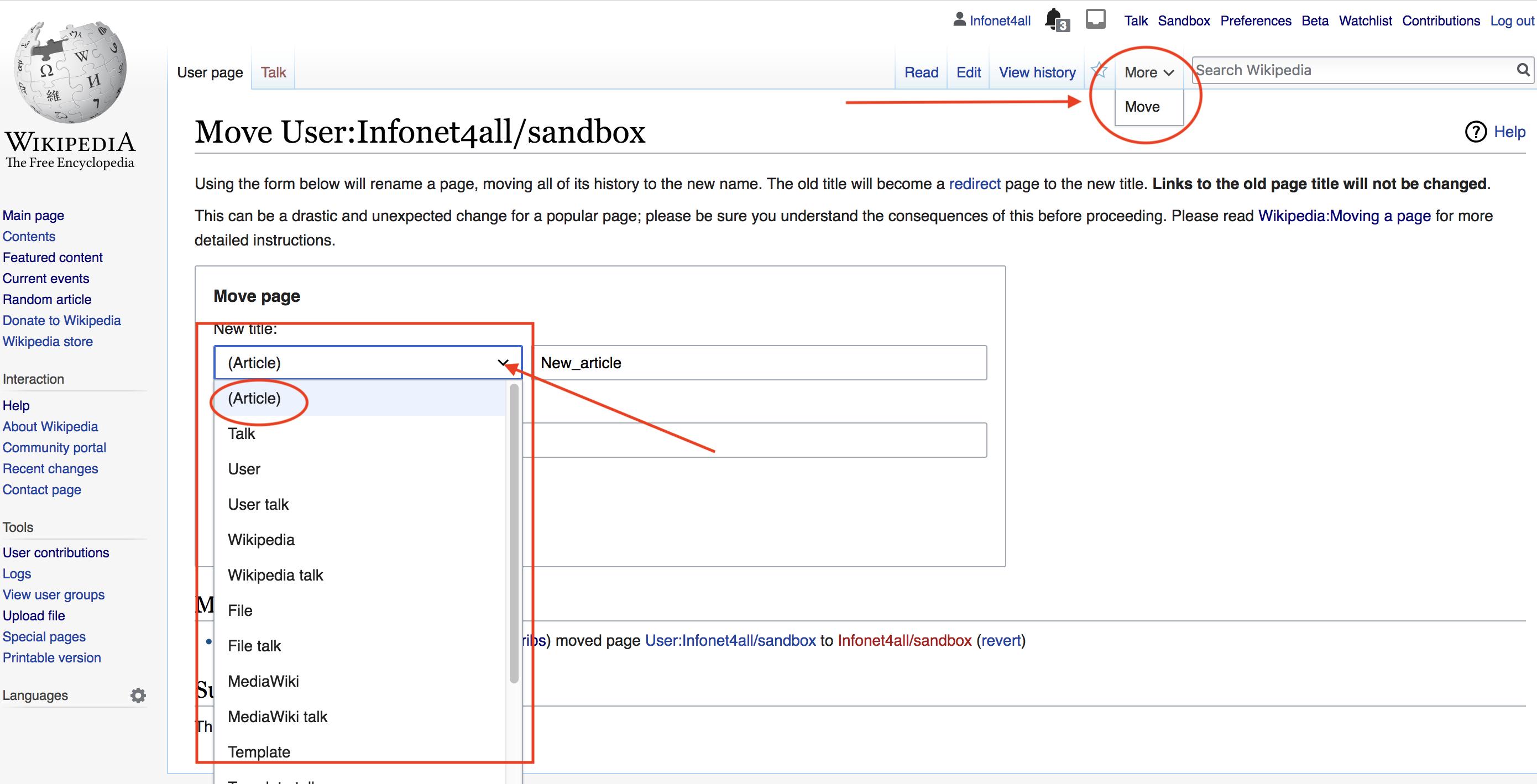 Sandbox page