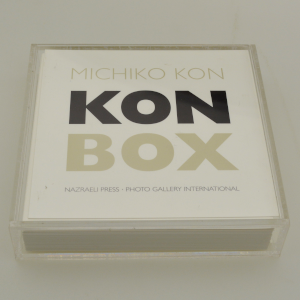 The Kon Box fully put together