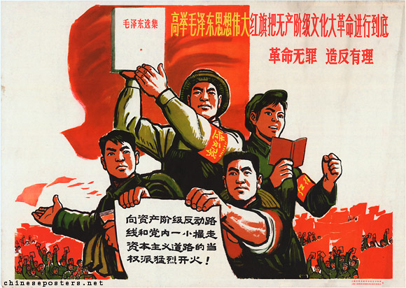 Poster depicting workers.