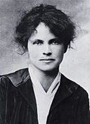 Photograph of Dorothy Canfield Fisher