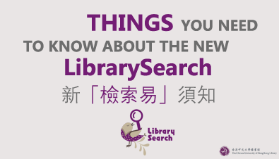 Image of Things You Need to Know About the New LibrarySearch