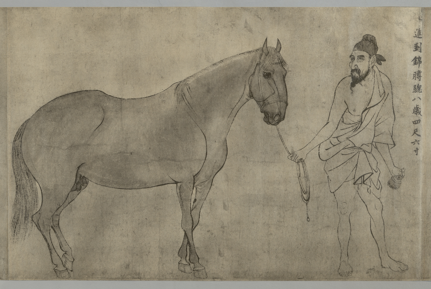 Detail of fourth groom and horse from Wuma Tu李公麟五馬圖, Li Gonglin, 1927.