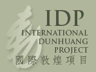 The International Dunhuang Project thumbnail