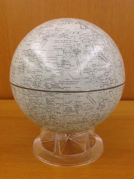 The Moon globe