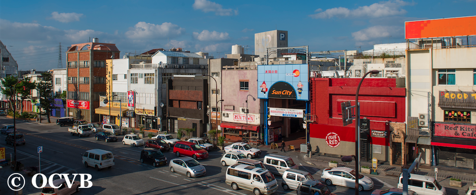 Photo of Okinawa City