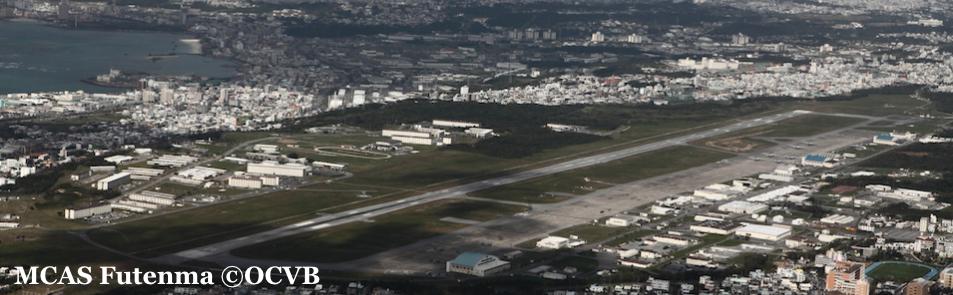 Photo of US Marine Corps Air Base Futenma, Ginowan City, Okinawa