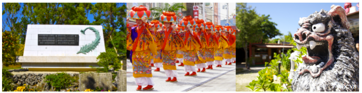 Okinawan monuments, dancing and dragon costume