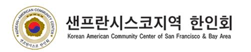Korean American Community of San Francisco & Bay Area