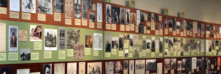 Image of Timeline Exhibit in Alumni Auditorium