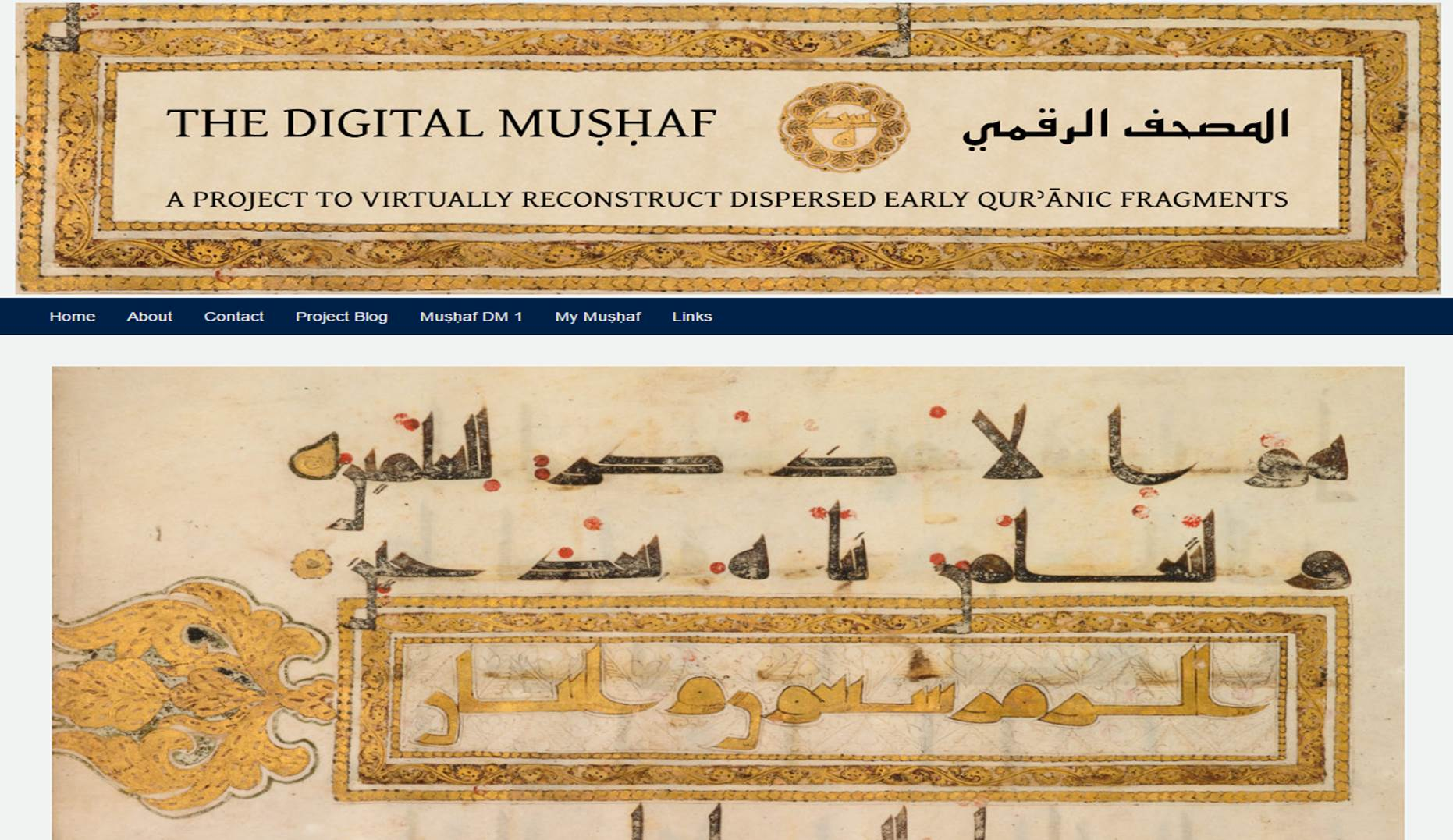 screenshot of site homepage with illuminated header and text page in early Abbasid Arabic script in black, gold and red