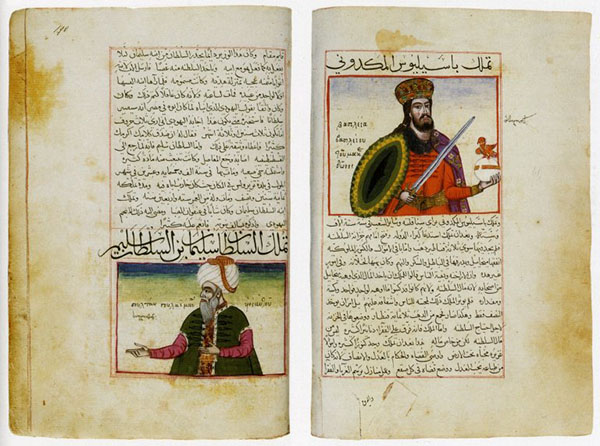Two pages of Arabic calligraphy and portraits of sultans