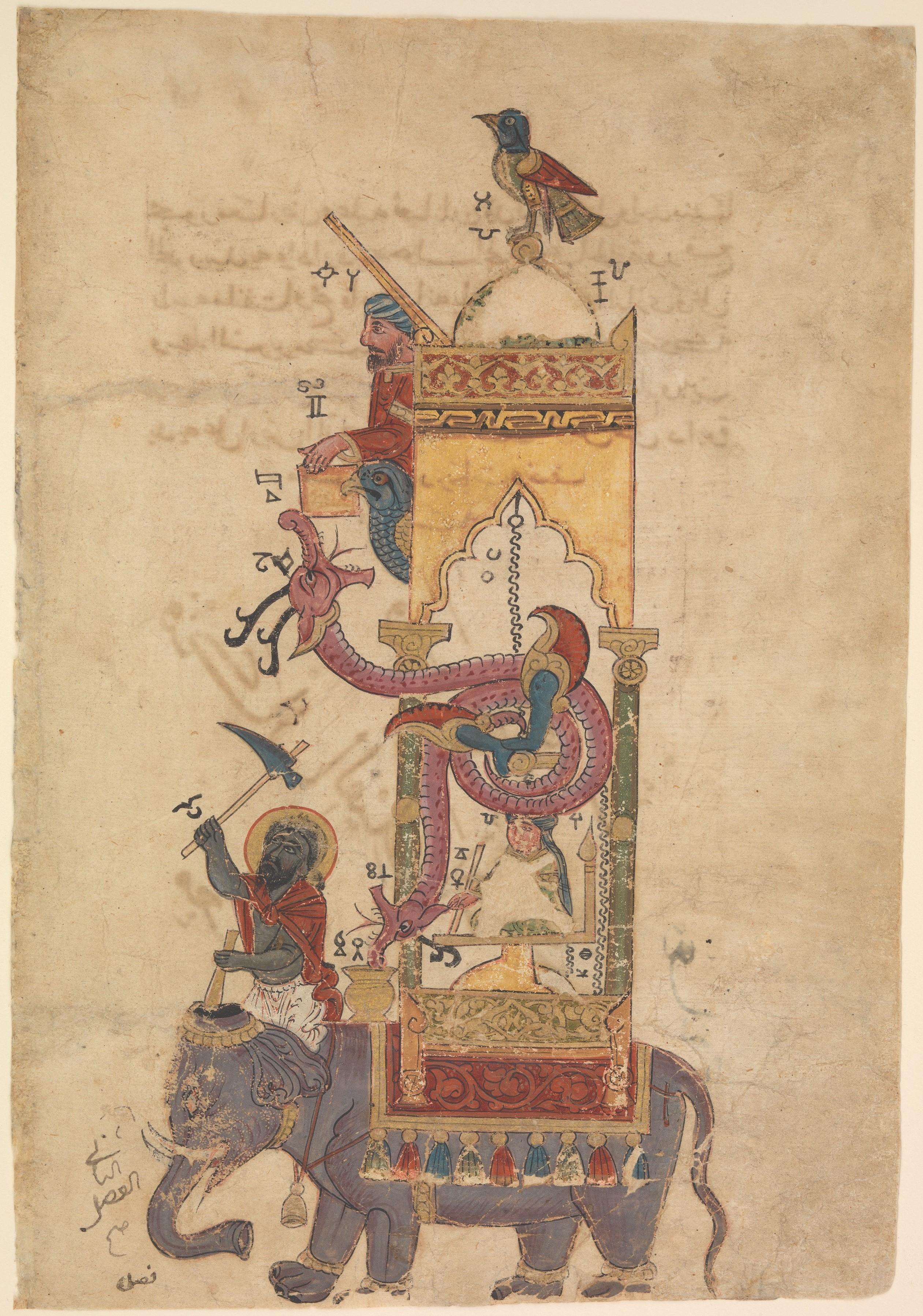 elephant clock illustration
