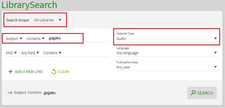 Screenshot of an audio search by genre