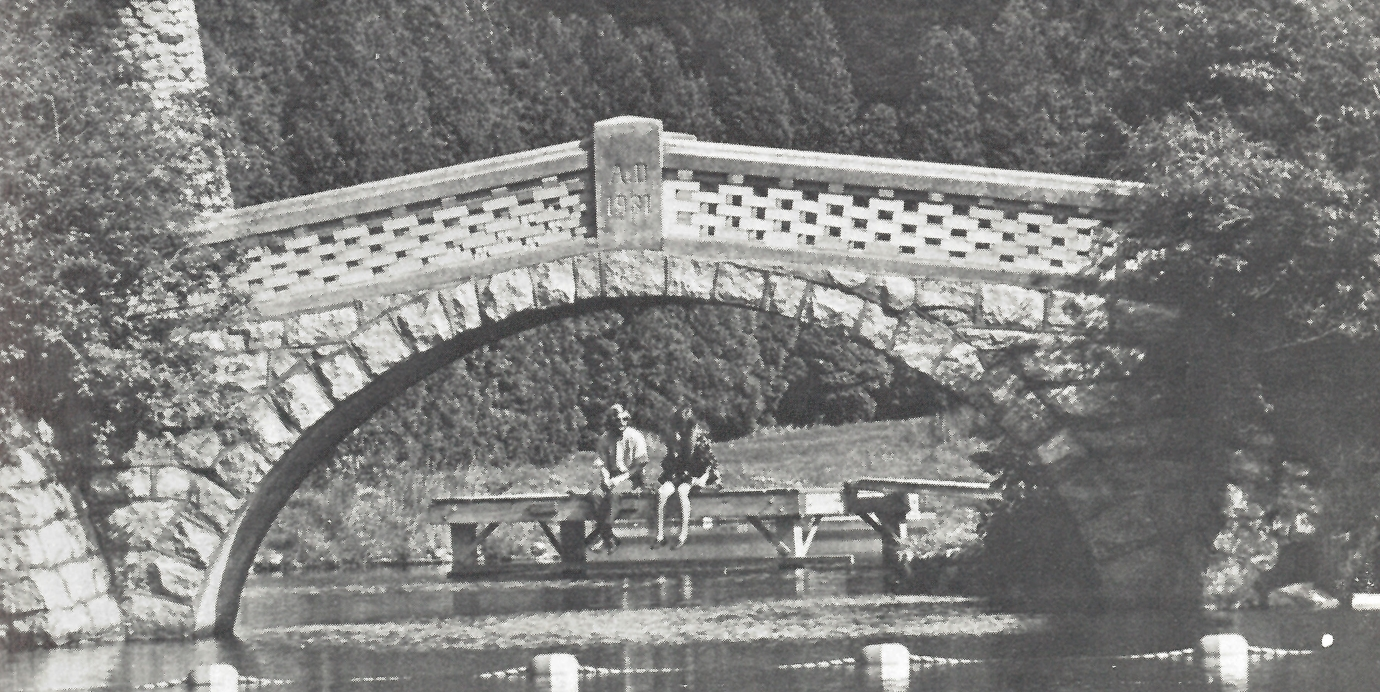 Photo of Camp Miramar bridge