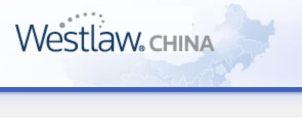 Westlaw China
