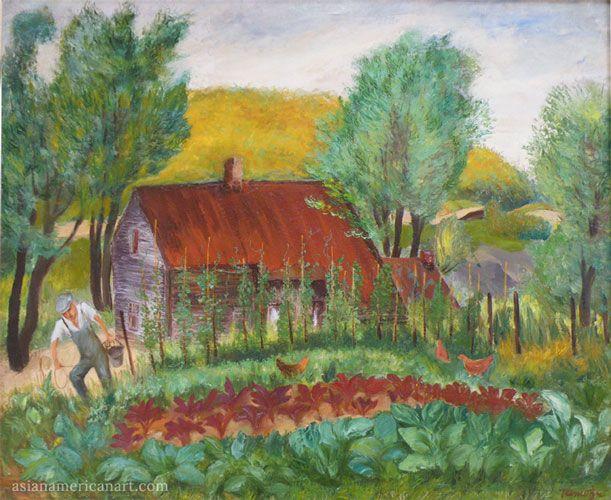 The Gardener, painting