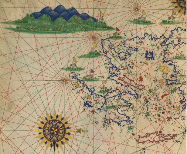Image of an Ottoman maritime atlas
