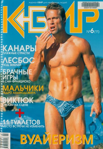 Cover of Kvir