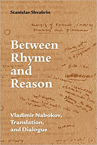 Cover of Between Rhyme and Reason