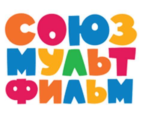 Soyuzmultfilm logo