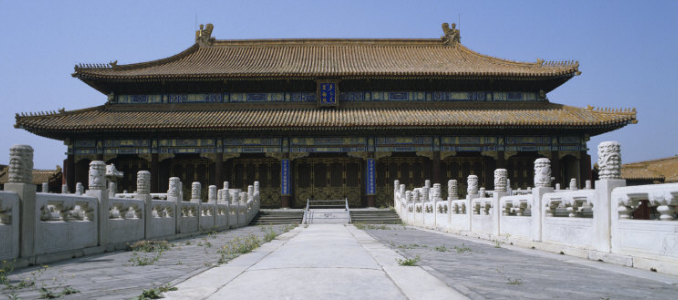 Chinese Architecture Place of Heavenly Purity