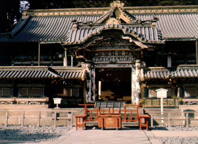 Shinto Religion Toshogu Shrine Image