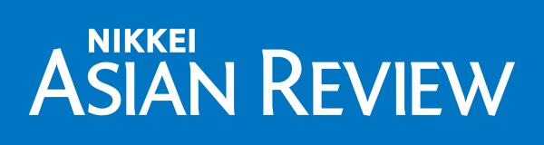 Nikkei Asian Review Textual Logo