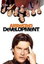 Arrested Development Season 1 Cover Art