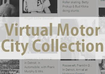 Virtual Motor City Collection website