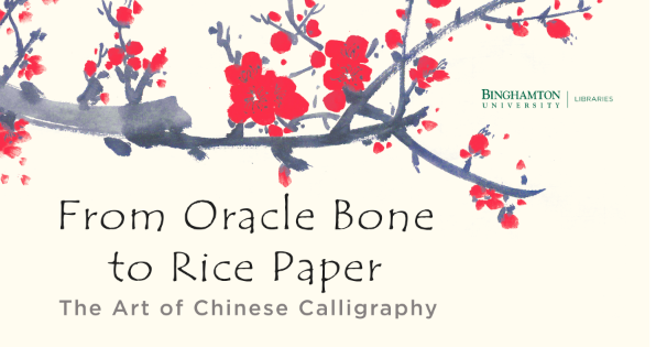 Presentation: From Oracle Bone to Rice Paper - The Art of Chinese Calligraphy