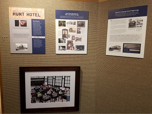 Hunt Hotel Exhibit