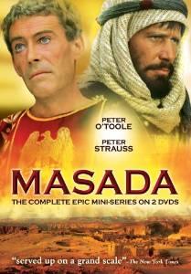 Cover for Masada