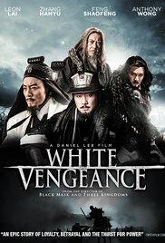 Cover for White Vengeance