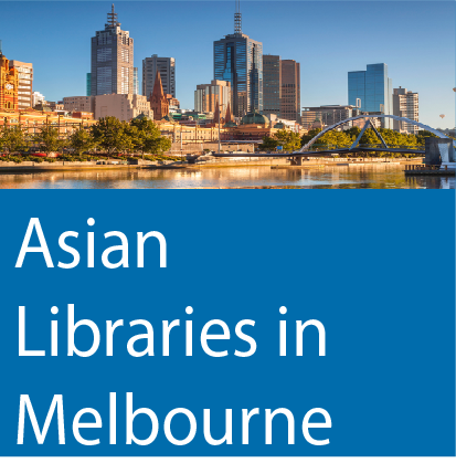 Asian Libraries in Melbourne
