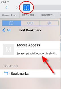 screenshot showing edit bookmark icon and where to enter text