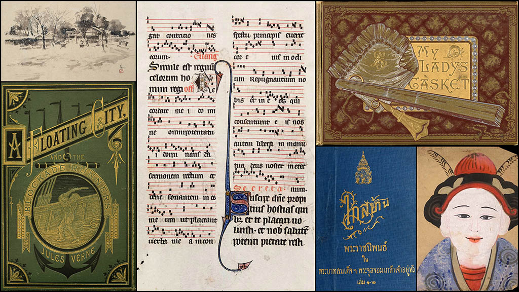 Image shows a collage of select items from the rare book collection