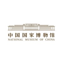 National Museum of China logo