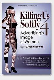 Image: DVD cover art