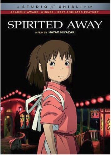 Spirited Away DVD Cover