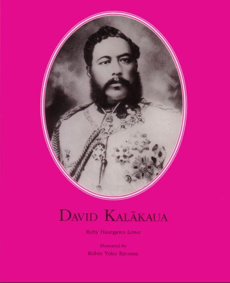 David Kalākaua.