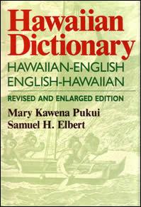 Hawaiian Dictionary - Mary Kawena Pukui & Samuel Elbert