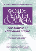 cover art for the film Words, Earth & Aloha: The Sources of Hawaiian Music