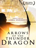 cover art for the film Arrows of the Thunder Dragon